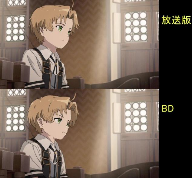 《無職轉生》BD版本追加了新的畫面,老法師直呼「內行」