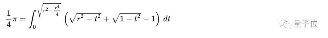 两圆重叠问题你会求解吗?这个问题的准确答案,数学家最近才找到