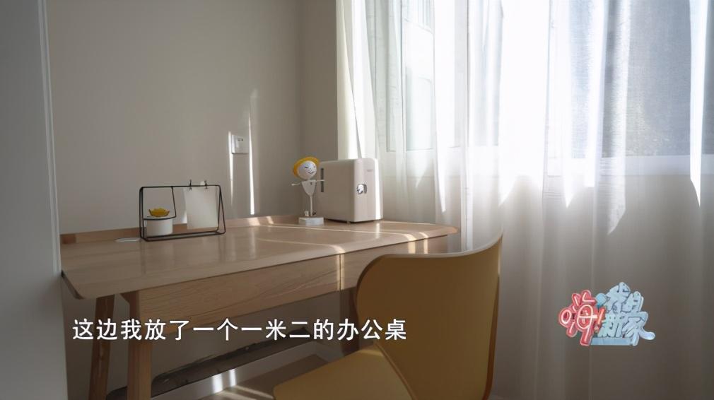 《嗨!我的新家》90㎡十年老房翻新,浪漫婚房教科书级大改造