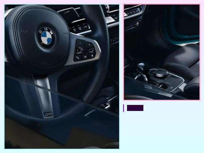 THE 2 在追求个性的路上怎能少了创新BMW 2系四门轿跑车