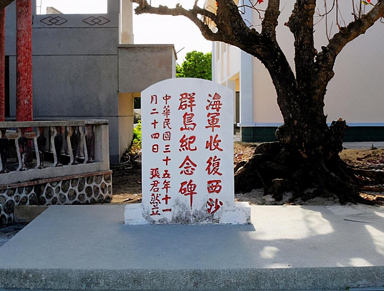 三座岛礁被占数年,中国一次性全收回,为我国海军奠定了战略基础