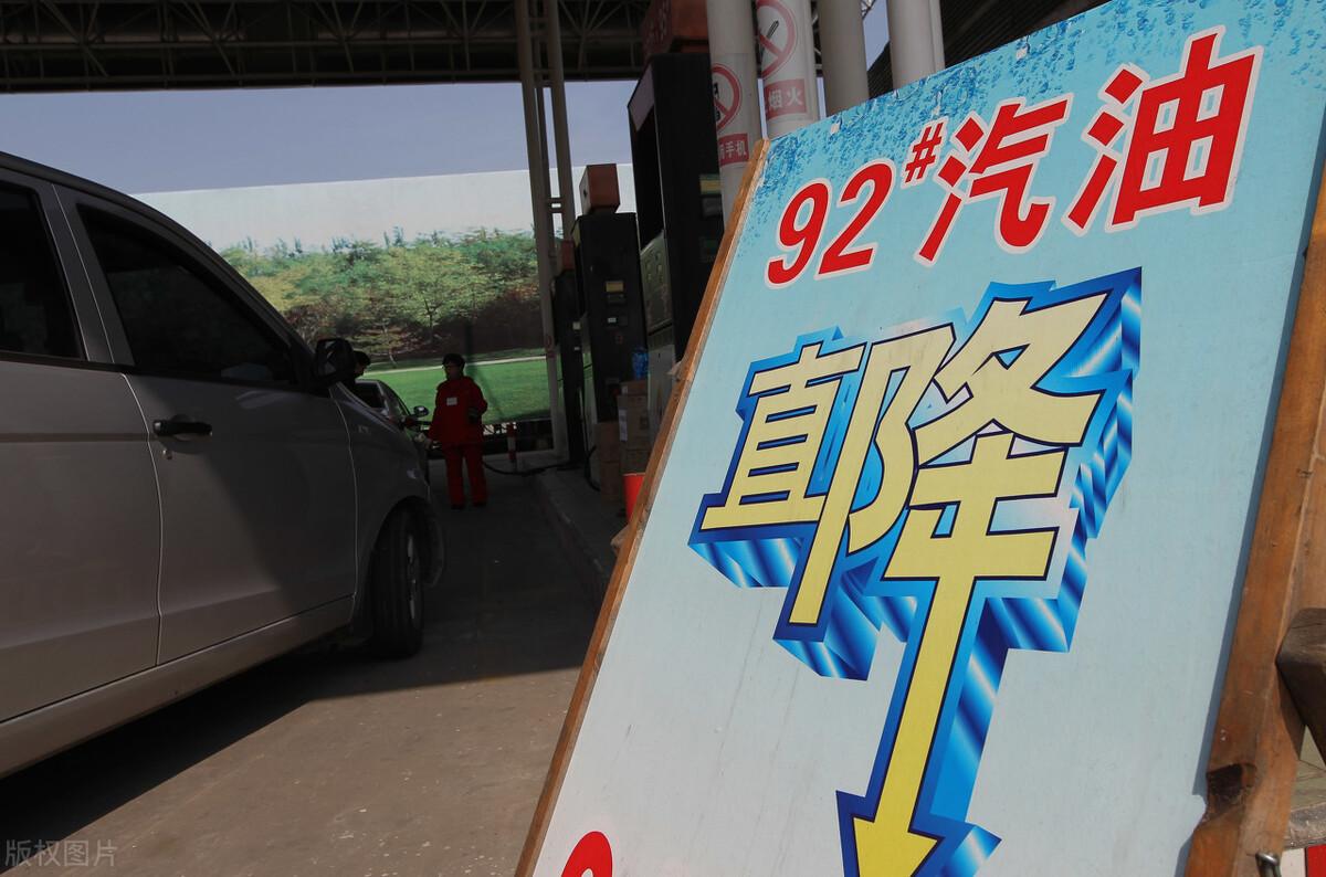油价调整消息:今天8月12日,全国92、95、98号汽油最新价格