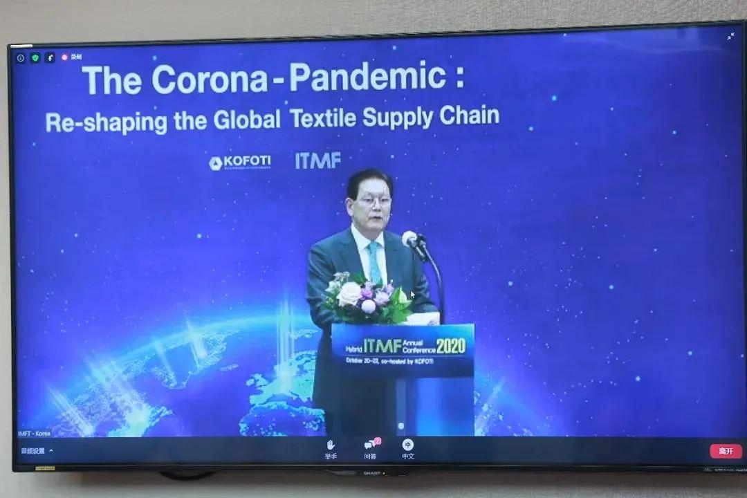 2020国际纺联年会开幕,九大议题深探讨疫情下全球纺织供应链重塑