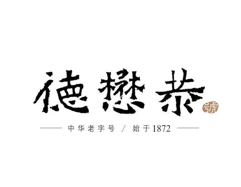陕西老字号!回归 (上)