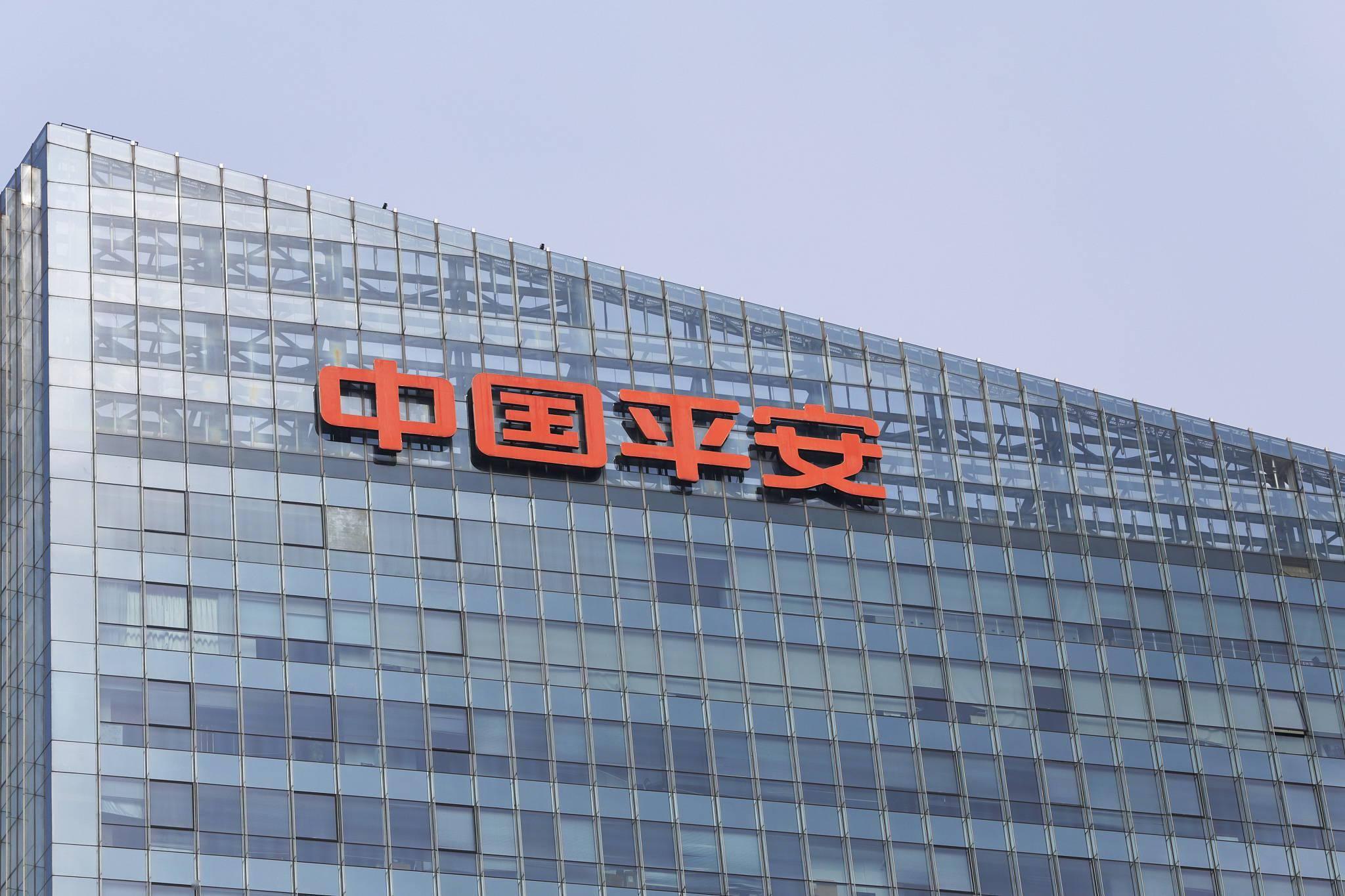 中国平安是个什么公司,国企还是外企?