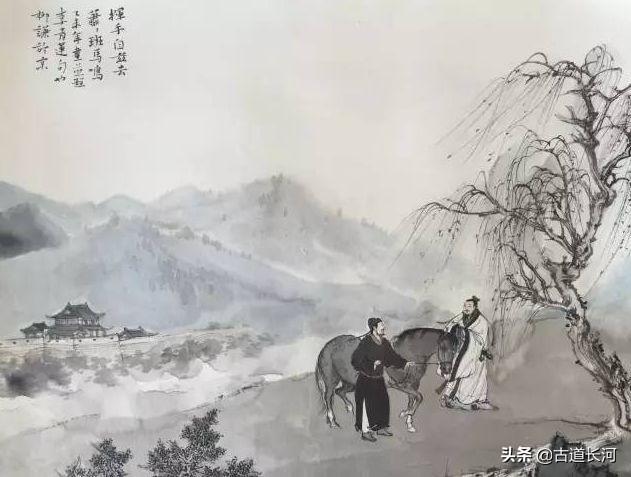 每天多认一个字:棠棣 「 táng dì」