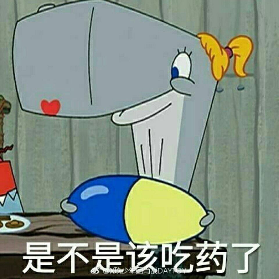 他还是那个喜欢海绵宝宝的肖战!