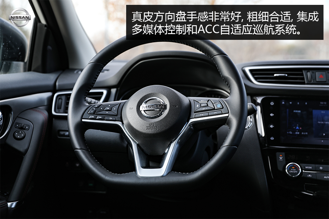 坚持自吸的15万级SUV,试驾东风日产逍客2.0L旗舰版