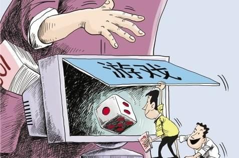 网赌赢钱的假象,不是人人都是赌神,网络赌博必输