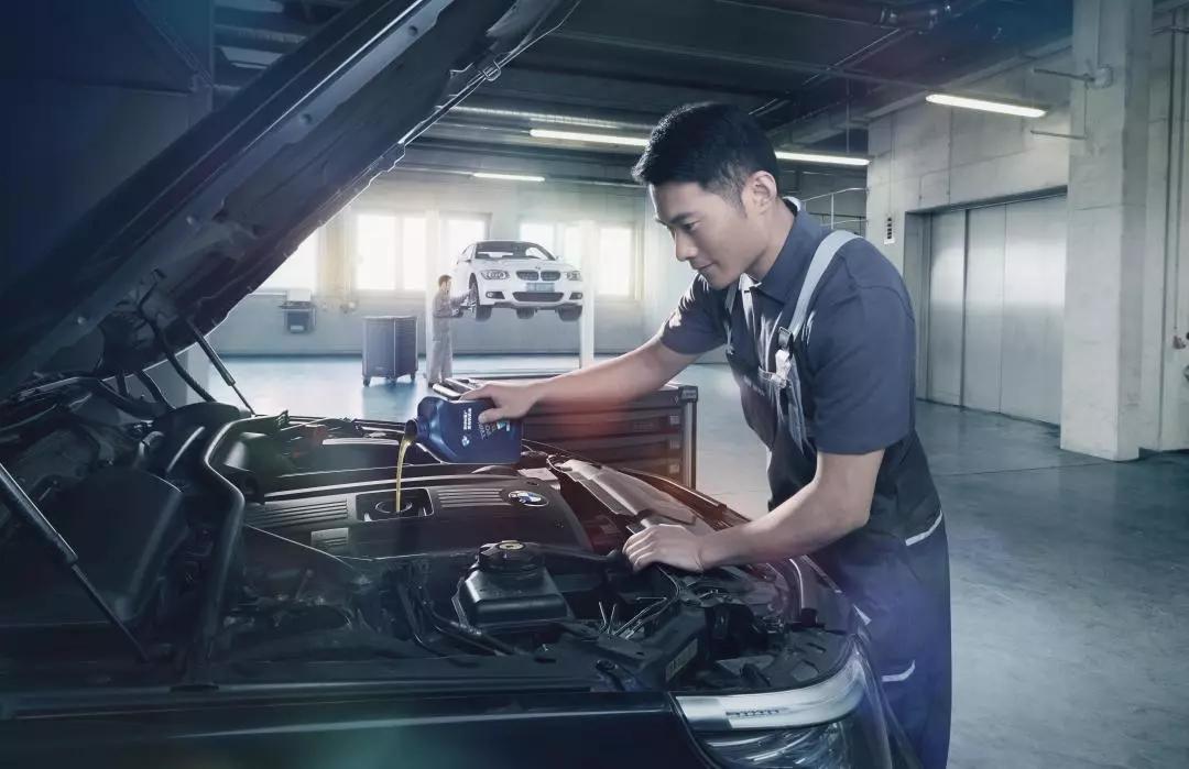 售后创新成功丨爱TA就从给TA喝点儿,BMW原厂高端机油吧