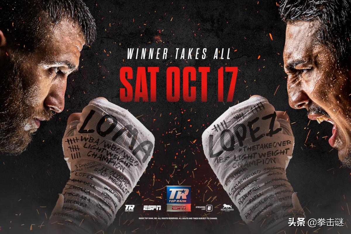 4位传奇拳王预测本周大战:无一人看好洛佩兹击败洛马琴科