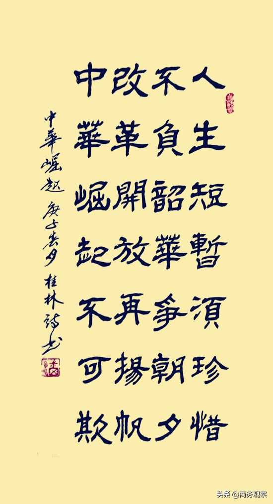 《时代复兴 沧桑百年》全国优秀艺术名家作品展——潘桂林