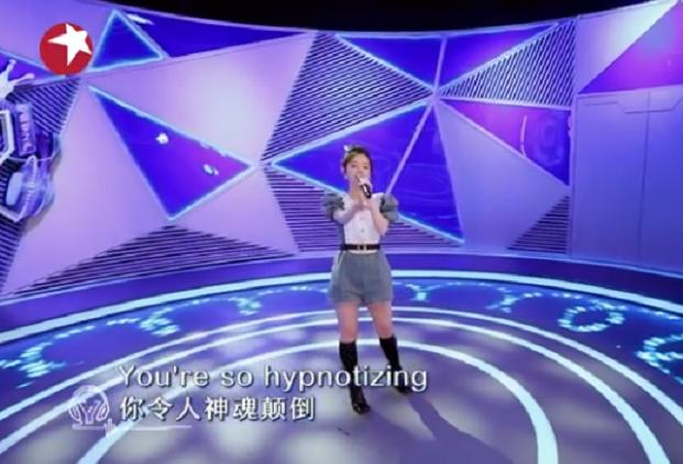 冯提莫《我们的歌》主动打破冷场,与前辈合唱超有父女feel