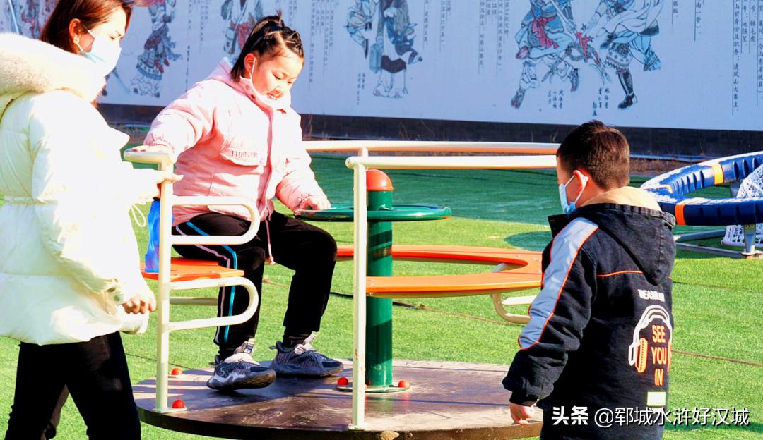 寒假怎么玩丨水浒好汉城无动力亲子乐园耍一耍