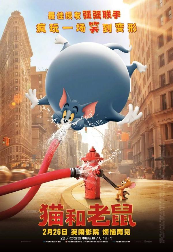 电影《猫和老鼠》真人版,内地上映时间已定,敬请期待