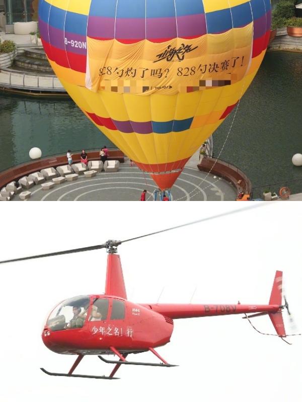 少年之名总决赛应援现场,巨幅海报直升机,李希侃有望断层出道?