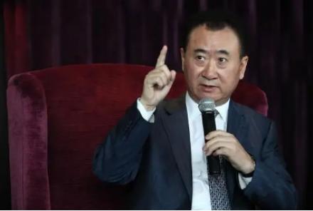 """从""""大富翁""""变""""大负翁"""",王健林和万达,还能""""笑傲江湖""""吗?"""