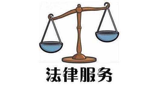 劳动者没钱请律师?方律师教你如何免费打官司!