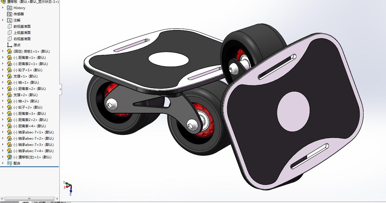 漂移板模型3D图纸 Solidworks设计