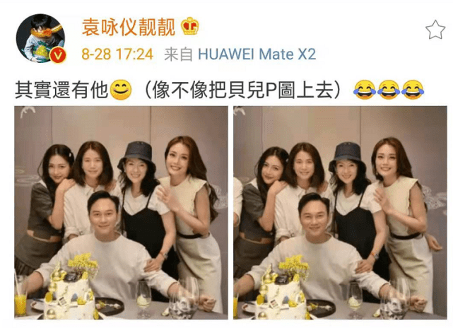 袁咏仪为老公庆生,包贝尔夫妇及章子怡到场,张智霖被侃是工具人
