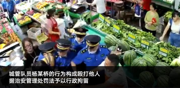 """重庆警方通报""""城管追打摊主被砍伤""""案:女摊主正当防卫,城管队员打人被拘"""