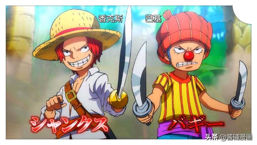 海賊王,雷利輕易擊退馬爾科,賈巴與御田能戰平手,香克斯很勇敢