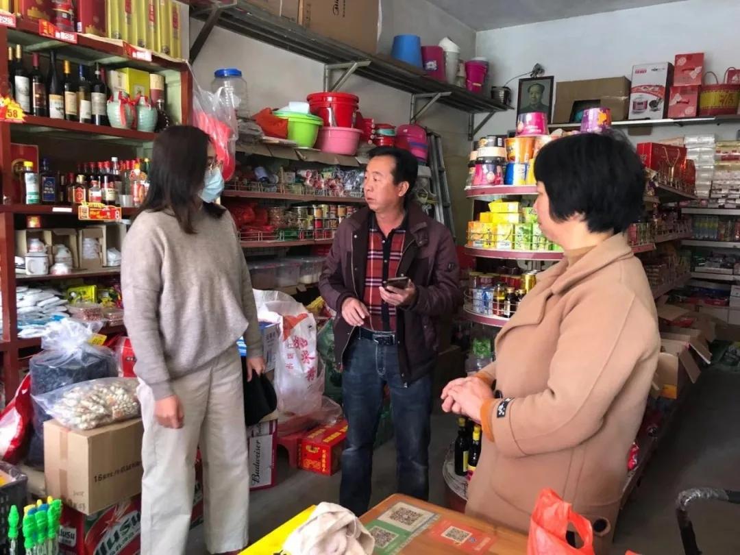 福建省永春县外山乡开展春节节前安全生产和疫情防控 综合检查