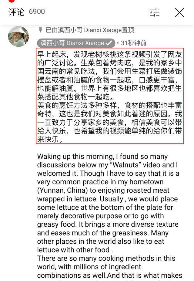 韩国吃播微博道歉,在外网却辩称不知道做错什么,两面派真难看