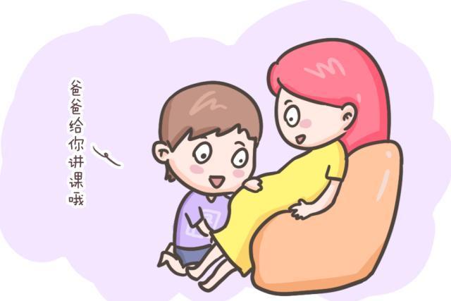 胎教真的有用吗,别小瞧孕期胎教