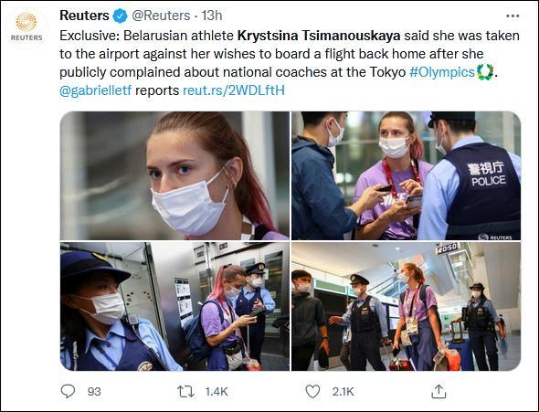 拒绝回国的白俄女运动员,最后一刻改航飞往了奥地利维也纳