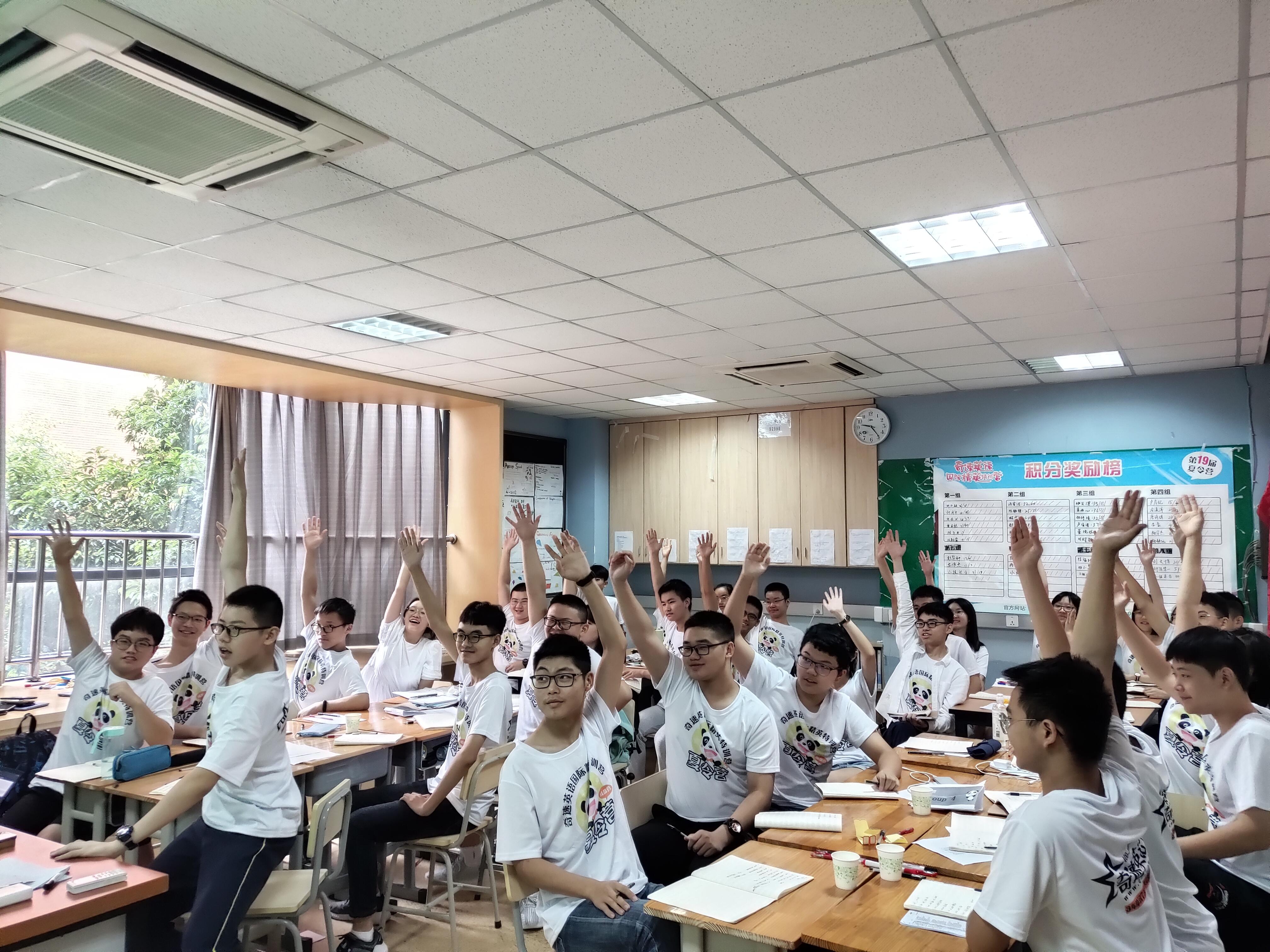 2021奇速英语冬令营夏令营在线课程受欢迎的三个主要原因