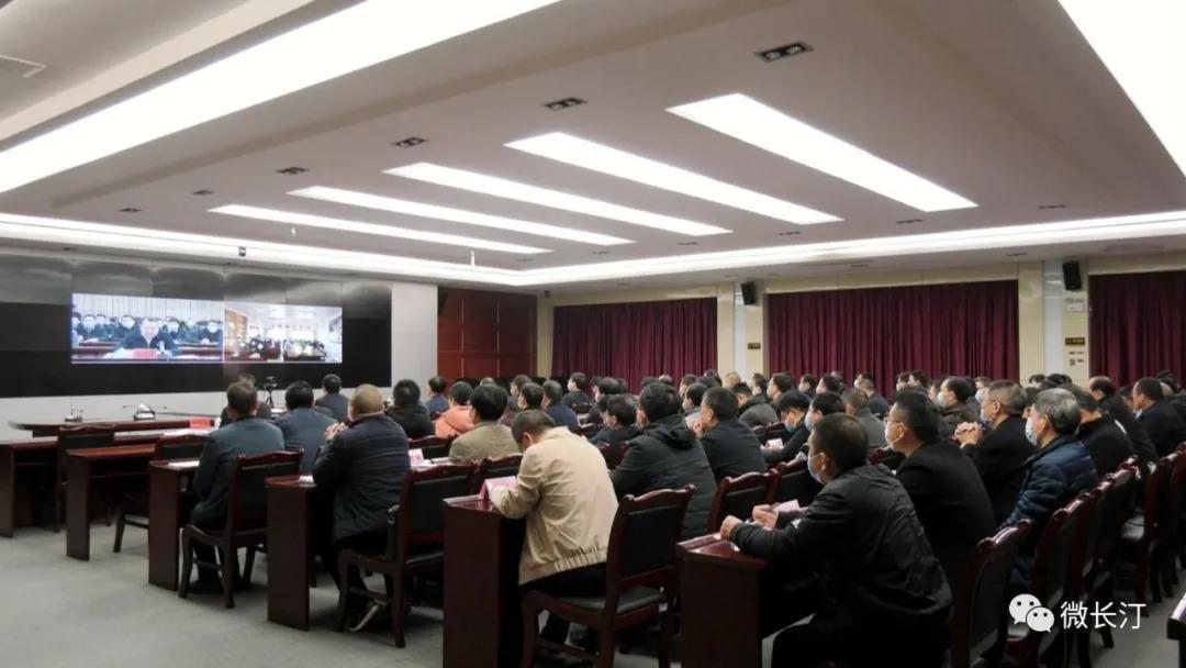 长汀县委农村工作会议召开