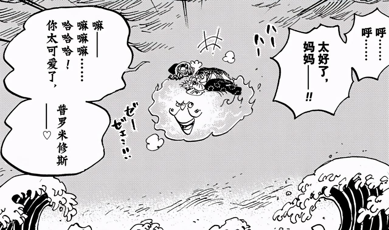 海賊王:大媽的靈魂並不穩定?修女的靈魂可能還存活在她體內