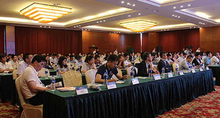 中美半导体行业宣布合作