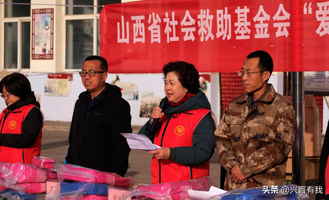 """""""爱在三晋 暖心守护""""公益项目捐赠活动在沁源县举办"""