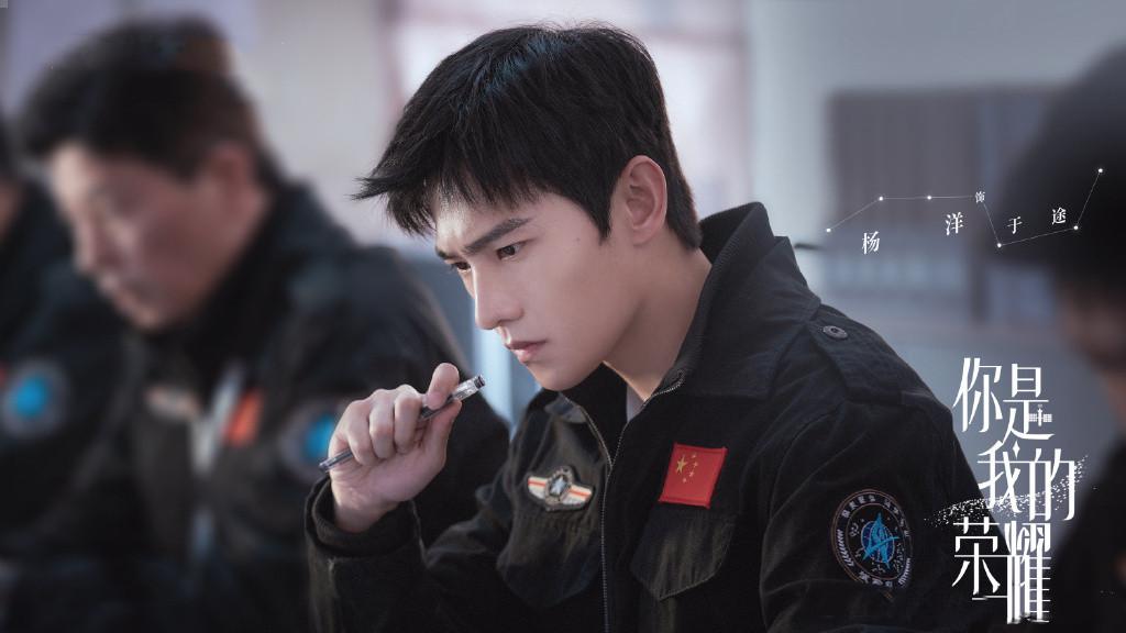 《特战荣耀》未播,杨洋又一部剧杀青,阵容不俗,迪丽热巴、金晨