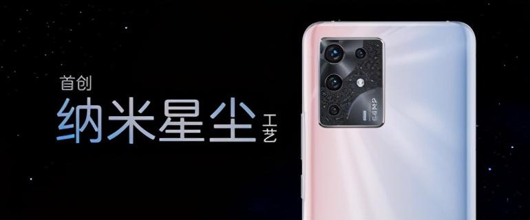 更懂年轻人的潮流时尚手机,中兴全新S30系列正式发布