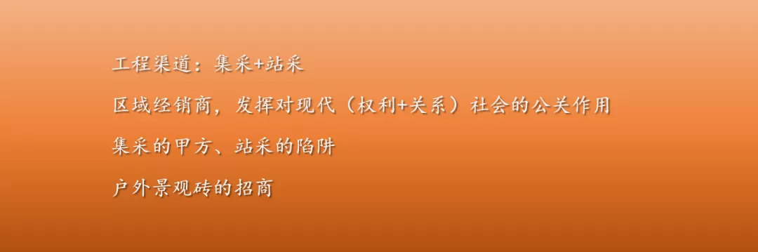 尹虹:瓷砖区域经销代理商,不可能被替代