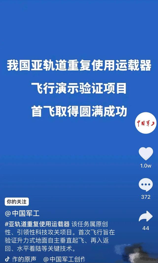 """中国这次""""过于先进,不便展示""""的技术,先进在哪?"""