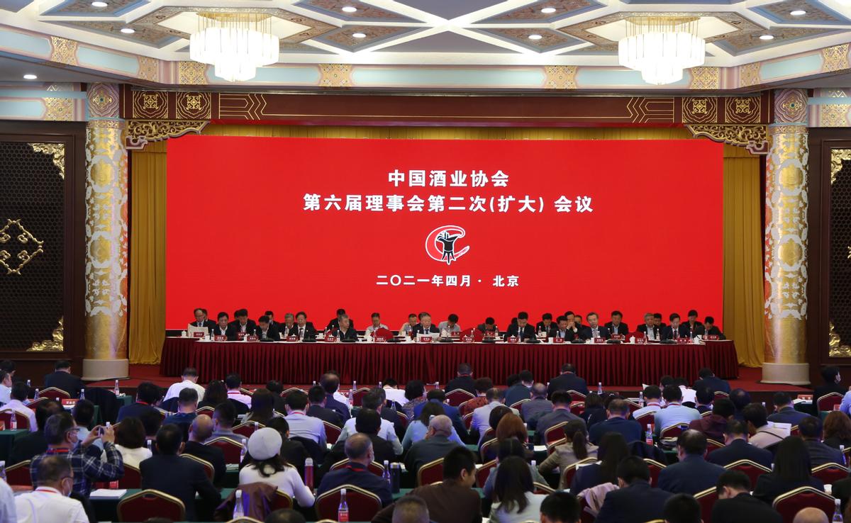 宋书玉:酒业品质升级永远在路上;中国酒业协会第六届理事会第二次(扩大)会议在京召开