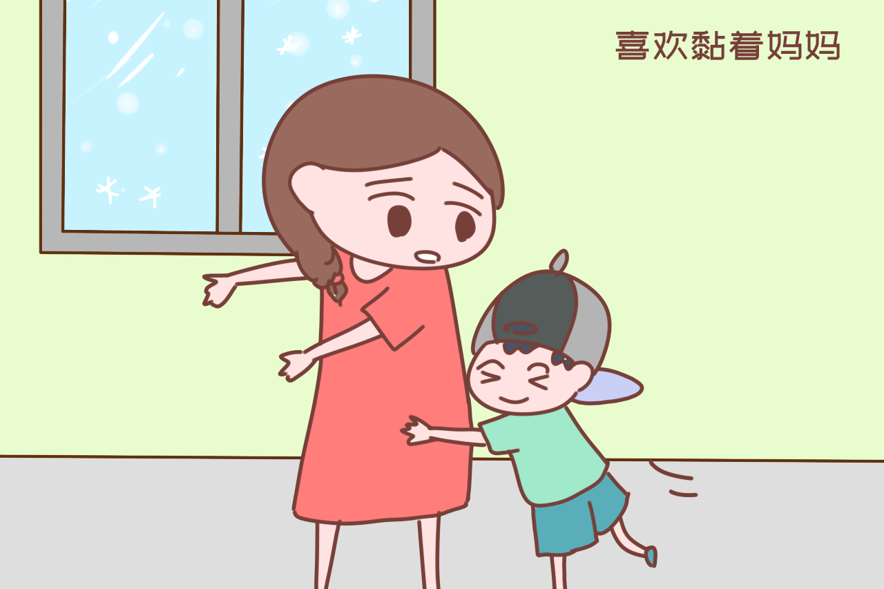 男孩总喜欢黏着妈妈,或许是在传递这个讯息,别高兴得太早