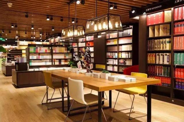 实体书店如何融入购物中心时代?