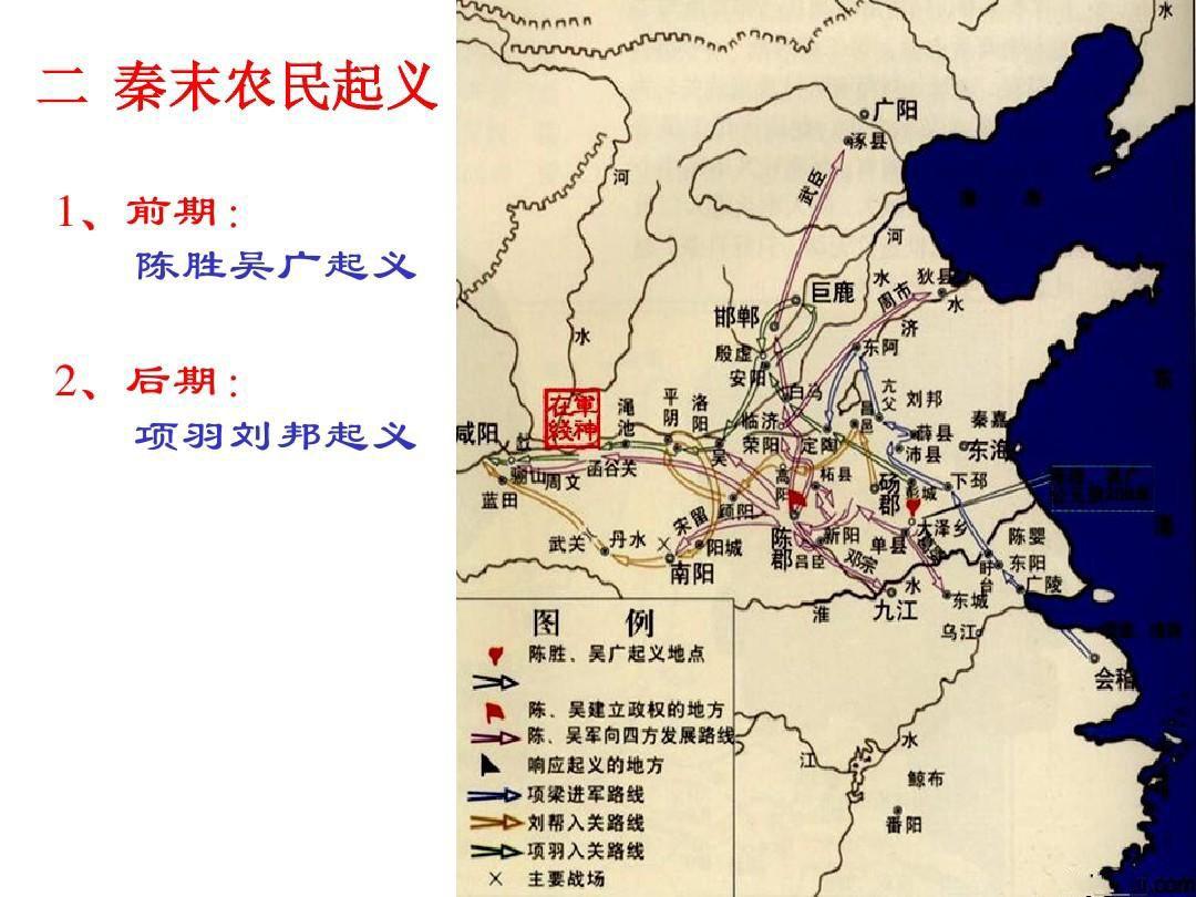 独特的西汉政治制度,郡国并行制有何原因?