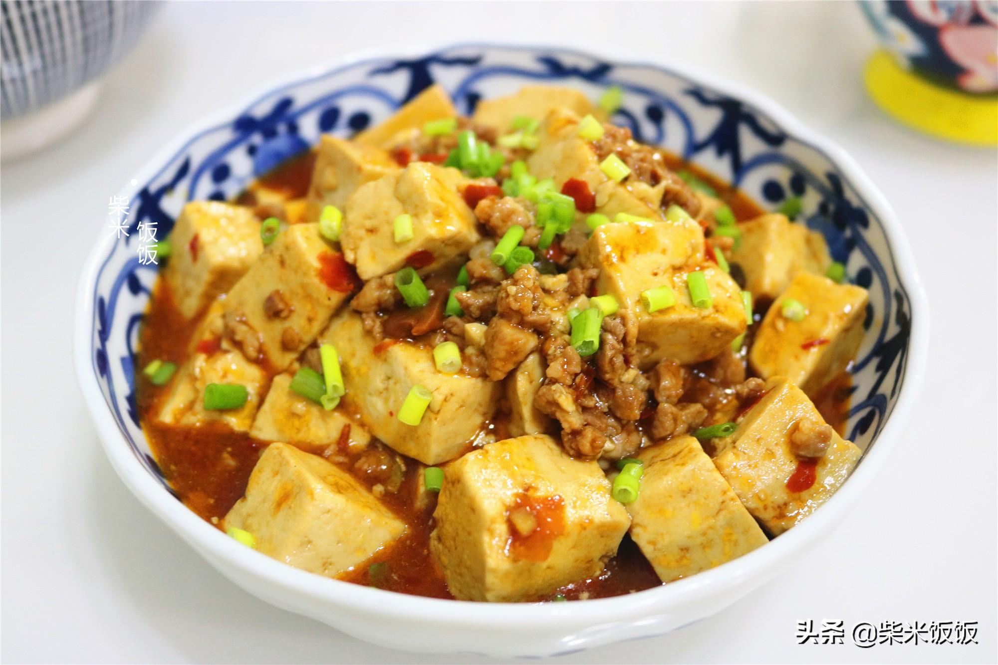 下班后的快手家常菜,5块钱做一碗,营养又美味,配米饭太香了