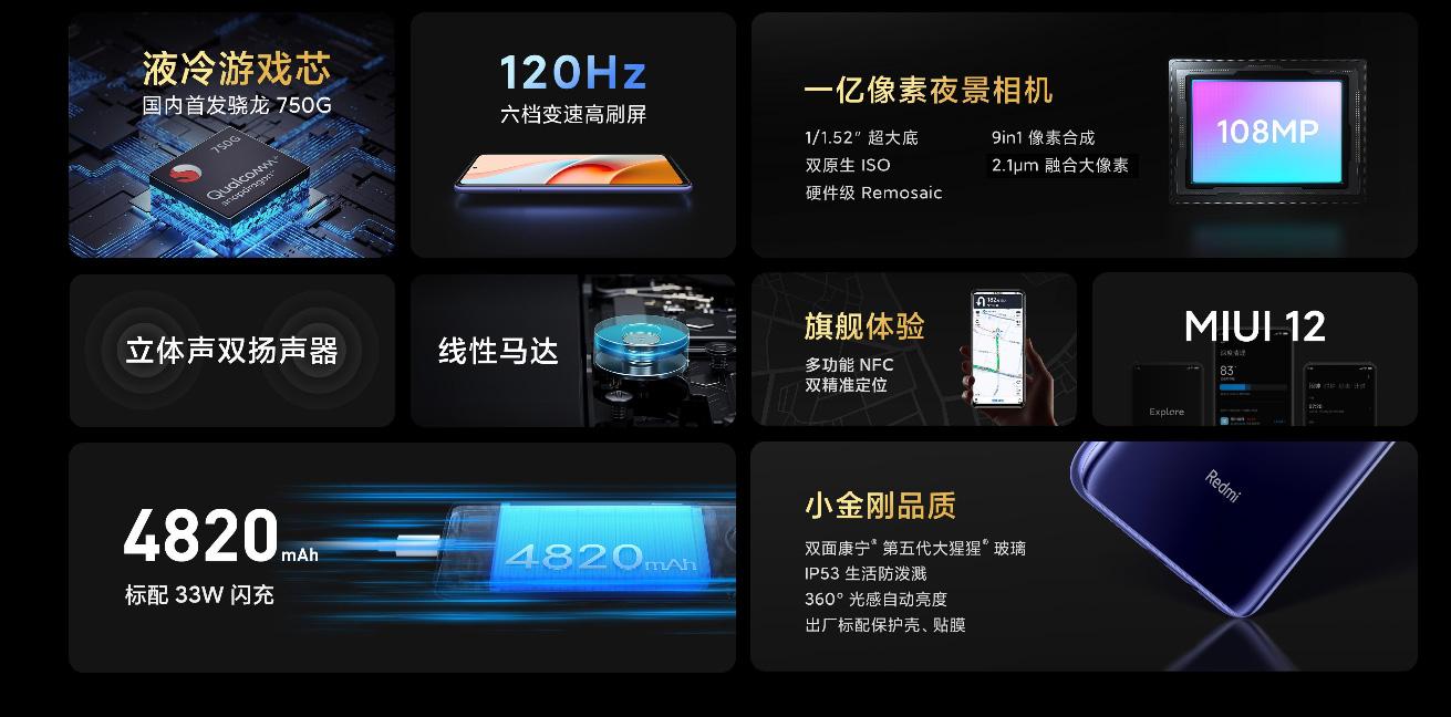 红米Note 9 Pro开箱:双面大猩猩玻璃,后置四摄的新机