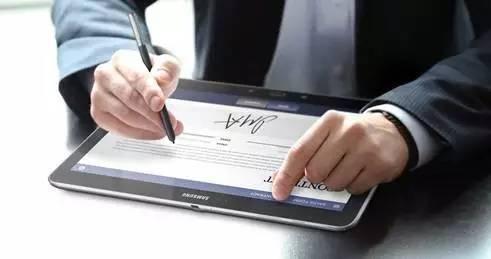 电子签名和数字签名是个啥东东?