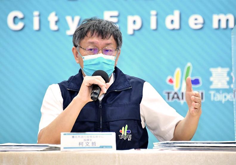 台北等不到疫苗? 柯文哲擬舉債自行採購國民黨:全力支持