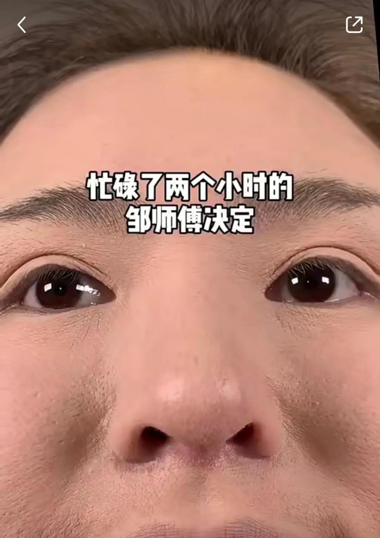 """小红书爆火的""""蚊香脸""""是啥?破赞过亿的换头术,翻车了哈哈哈…"""