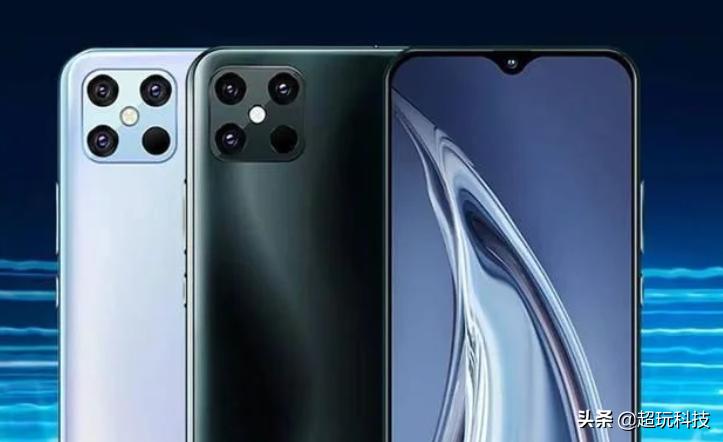 金立最新款手机金立K3pro宣布公布,起市场价仅为699元