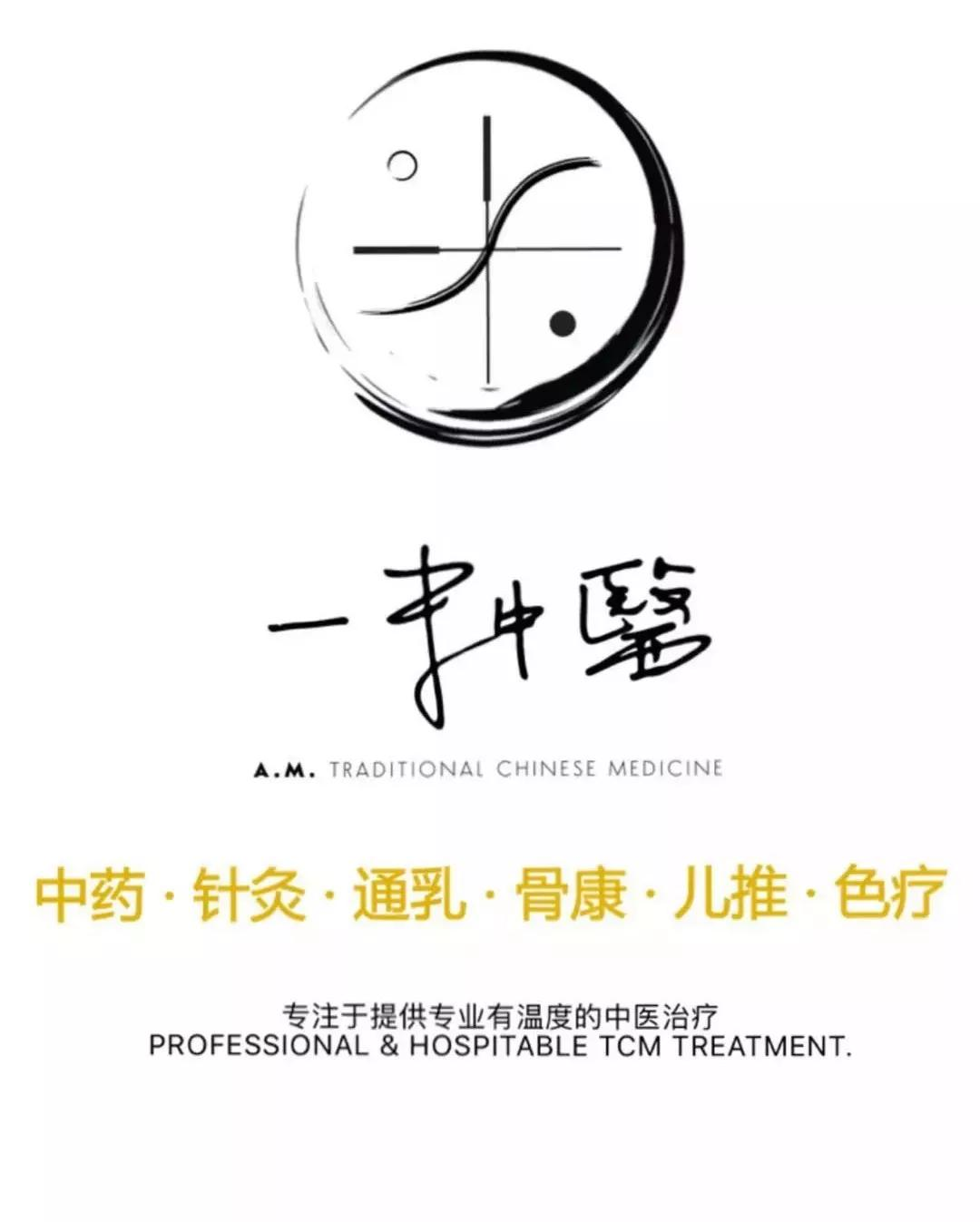 中医角度看基因与发病